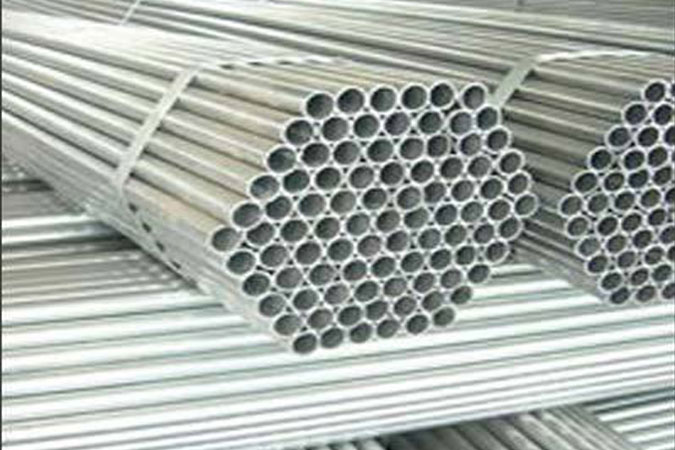 MKK Metal Sections (P) Ltd, Top 100 Metal Manufacturers in